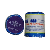 Snowflake WOW Fighter Bandage (5cm X 3.6m)